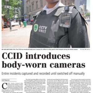 CCID introduces body-worn cameras